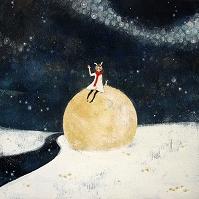 お月様がおっこちた夜