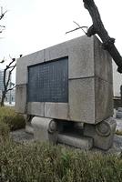 東京 勝鬨橋の碑