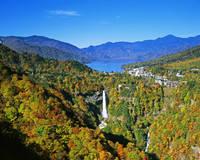 栃木県 華厳滝と中禅寺湖