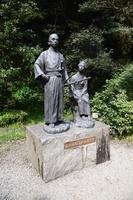 鹿児島県 坂本龍馬とお龍の新婚湯治碑