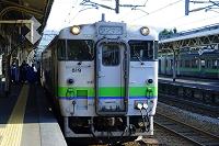 北海道小樽市 JR函館本線小樽駅