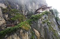 ブータン パロ タクツァン僧院