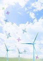 青空と風力発電