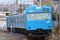 大阪府 阪和線 カーブを曲がる103系普通電車