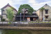 栃木県 横山郷土館 蔵の街