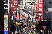 大阪府 浪速区の新世界