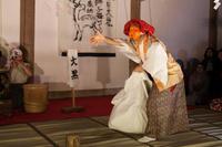 奈良県 春日大社 なら瑠璃絵 神楽