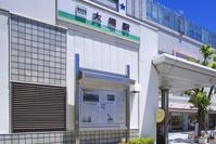 岐阜県 大垣市 養老鉄道大垣駅