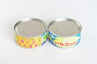 長野県 蜂の子甘露煮の缶詰 イナゴ甘露煮の缶詰