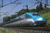 栃木県 新幹線E5系