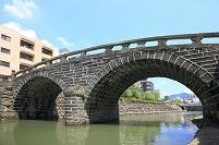 長崎県 長崎市 眼鏡橋