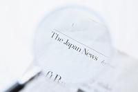 虫眼鏡と英字新聞