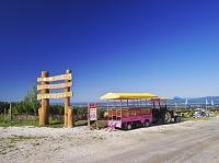 北海道 あばしりフロックス公園と花馬車