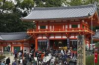 京都府 京都市 八坂神社 初詣