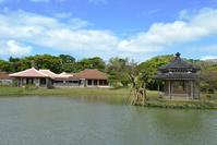沖縄県 識名園の御殿と六角堂 心字池
