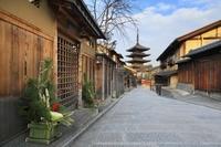 京都府 正月の八坂道と八坂の塔