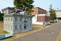 青森県 ミニチュア建物群(青森銀行記念館)