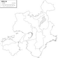 関西広域 白地図