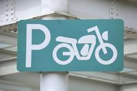 サービスエリアのバイク駐車場のピクトグラム