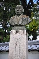 愛知県 下山順一郎胸像(日本最初の薬学博士)