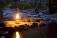 青森県 ランプの宿青荷温泉の露天風呂