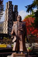 静岡県 韮山反射炉と坦庵像
