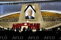 中曽根康弘元首相 内閣・自民党合同葬儀