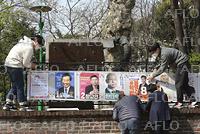 韓国総選挙 選挙戦スタート
