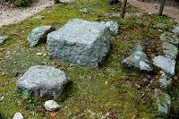 兵庫県 瑞宝寺公園  石の碁盤