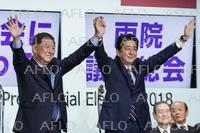 2018年 自民党総裁選 安倍首相が3選