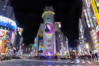 東京都 渋谷センター街の夜景 109工事中