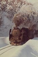 C62 2号機牽引重連「急行ニセコ」104列車 函館本線 昭和45年