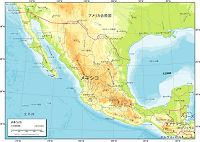 メキシコ 自然図
