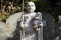 徳島県 極楽寺 子授招福大師像