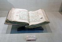 インド デリー ラール・キラー 博物館 手書きのコーラン