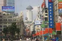 中国 上海 南京東路