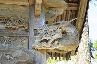秋田県 にかほ市 蚶満寺