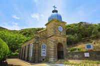 長崎県 頭ヶ島集落 石造りの頭ヶ島天主堂