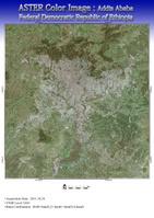 エチオピア エチオピア連邦民主共和国 アディスアベバ