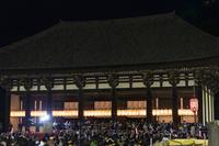 奈良県 興福寺 節分祭の豆まき