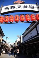 東京下町商店街 帝釈天参道