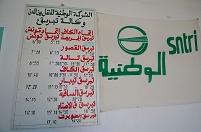 チュニジア バス待合所の時刻表