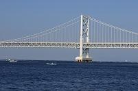 兵庫県 鳴門海峡から大鳴門橋を望む