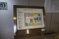 武蔵村山市市民総合センター・保健福祉総合センター エントラン...