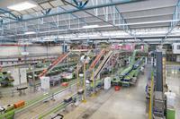 工場 流通センター