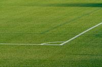神奈川県 平塚市馬入 天然芝のサッカーグラウンド