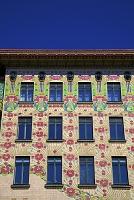 オーストリア ウィーン マジョリカハウス