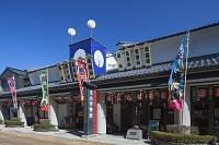 滋賀県 長浜の曳山博物館