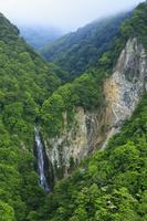 長野県 志賀高原の澗満滝
