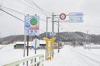 北海道 夕張市